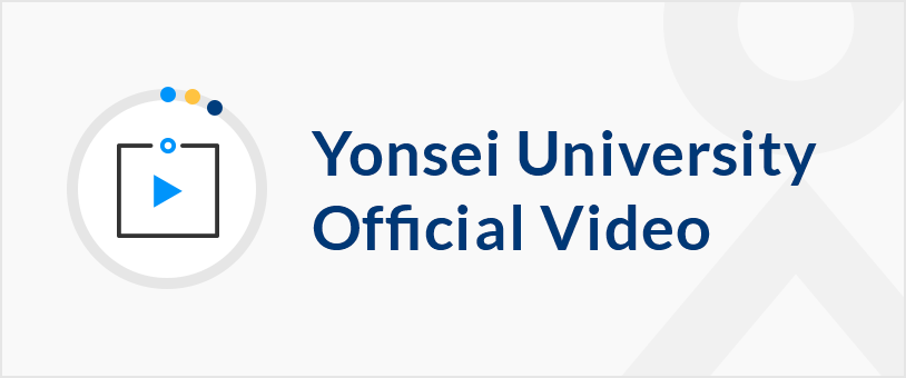Yonsei University Official Video